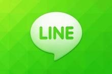 กสทช สรุป LINE mobile ไม่เข้าข่ายบริการโทรคมนาคม