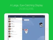 LINE iOS อัพเดทรองรับ iPad ใช้ ID เดียวกับ iPhone ได้แล้ว