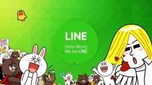 12 เทคนิคการใช้ LINE ที่คุณอาจยังไม่รู้