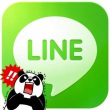วิธีตั้งค่าให้ LINE แจ้งเตือนทันทีที่มีคนพูดถึงเรา ยุ่งแค่ไหนก็ไม่ตกข่าว